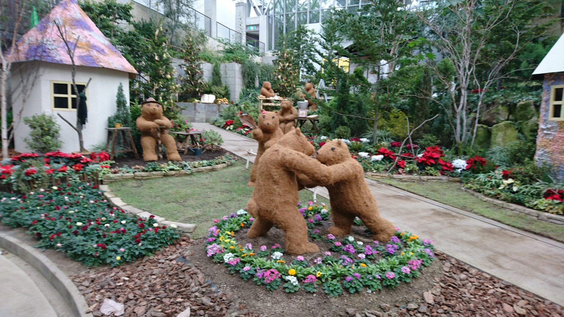 花フェスタ記念公園 花の地球館
