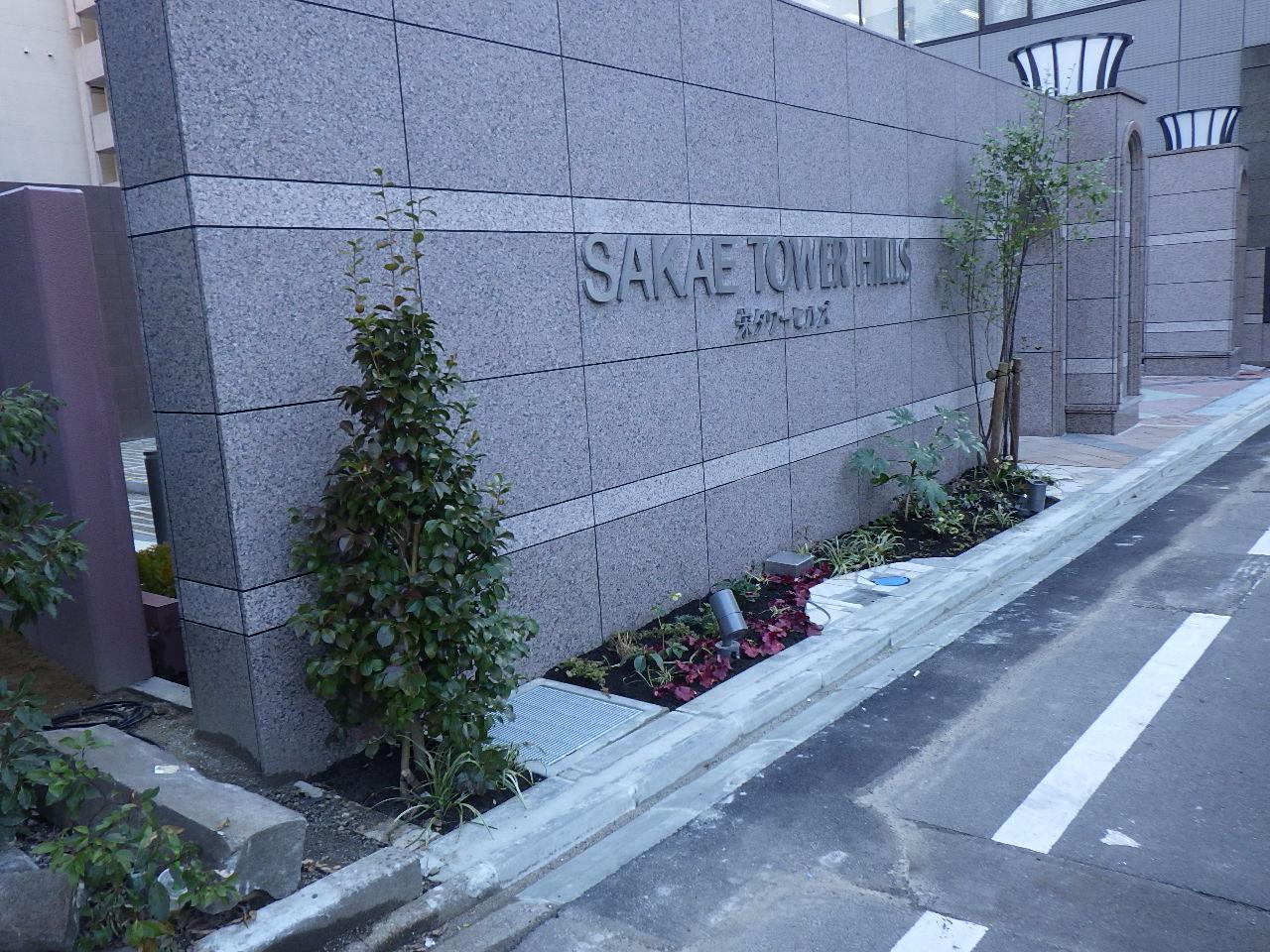 栄タワーヒルズ エクステリア